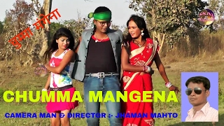 चुम्मा मांगेना // CHUMMA MAGENA // nagpuri song // subhash chandra thakur