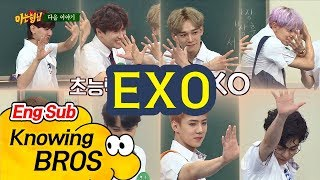 kNOWING BROTHERS EXO