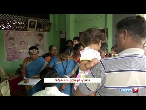 Third phase of pulse polio immunisation starts | Tamil Nadu | News7 Tamil |