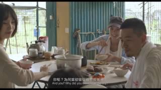 離家不遠_第十一屆鮮浪潮國際短片節(公開組)