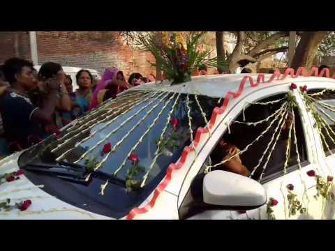 Bihar shaadi || कैसे होती है बिहार मे शादी || Culture of Bihar marriage 2018 New