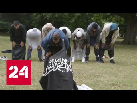 Флагу ИГИЛ присягали в Лондоне, с полицией вели себя нагло