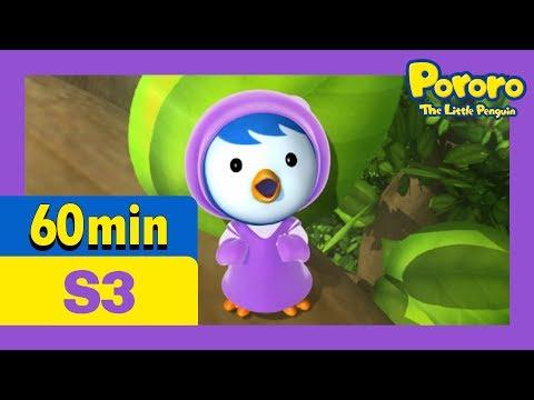 [Pororo S3] Full episodes #41 - #52 (60min) | Kids Animation | Animation Comliation | Pororo