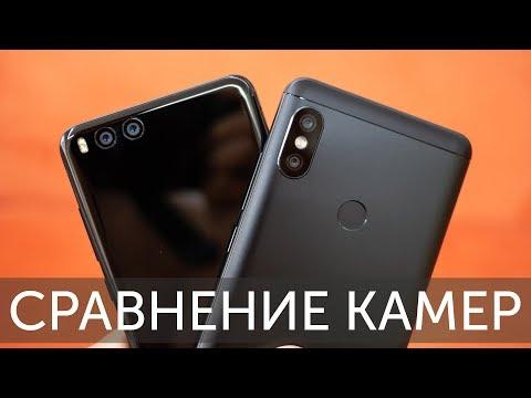 Xiaomi Redmi Note 5 (Pro) vs Xiaomi Mi Note 3 сравнение фото с камер