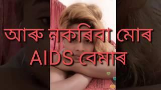 Assamese  sexy sexy girl recording। Assamese funny call Assamese prank call
