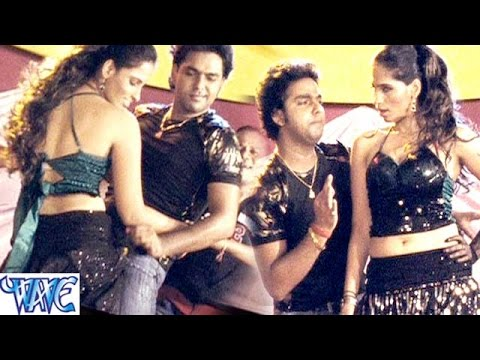 देबू की ना हो - Pawan Singh - Item Songs - Darar - Bhojpuri Songs 2016 New