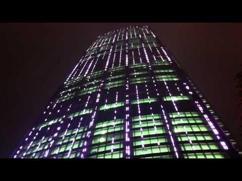 Shenzhen's KK100 at night