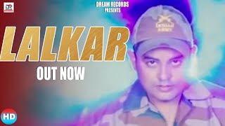 Lalkar (Official ) | New Haryanvi Songs Haryanavi 2019 | Vickky Rapper , Makk V | KP Kundu