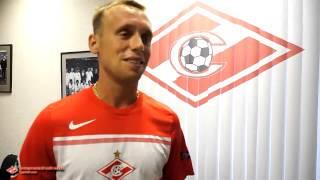 Денис Глушаков трансфера в Спартак новости 2013 смотреть видео онлайн