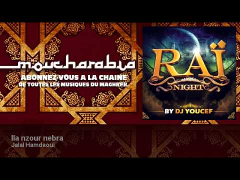Jalal Hamdaoui feat. Driver - Ila nzour nebra