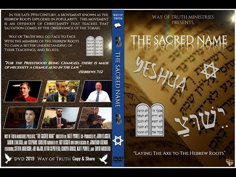 """THE SACRED NAME"" 