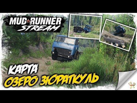 MudRunner Карта «Зюраткуль» Spintires MudRunner - YouTube