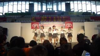2014オールトヨタ秋のフルラインアップフェスティバル 沖縄コンベンショ...