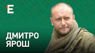 Бункерний щур Путін за допомогою ОРДЛО бетонує Росію | Дмитро Ярош