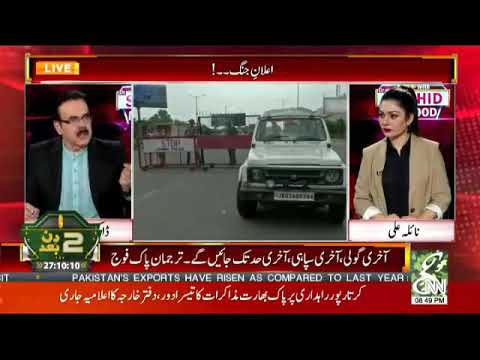 Part 2 Live With Dr Shahid Masood 04 September 2019