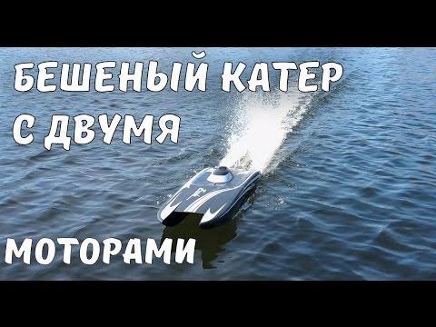 Тест-драйв TFL Zonda 2х6S ... КРАШ на максимальной скорости.../ Crash at top speed