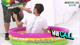 [Thaisub][HD] 150715 INFINITE - Weekly Idol 1/2