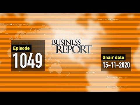 বিজনেস রিপোর্ট, ১৫ নভেম্বর, ২০২০ | Bangla Business News | Business Report 2020