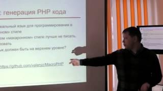 Common List уву второй язык программирования