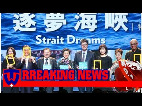 Mainland affairs council finally holds screening of new movie 'strait dreams'