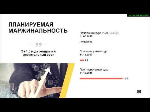 Platincoin Простыми словами о компании PLC GROUP AG Самая короткая презентация платинкоин