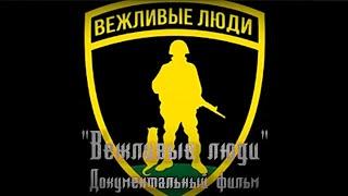 """ArmA 3 Altis LIFE ● RP ● #6 Документальный фильм """"Вежливые люди"""""""