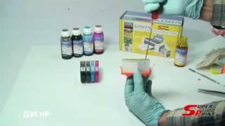 ДЗК для принтеров HP - заправка чернилами(Дозаправляемые картриджи для принтеров HP. Заправка картриджей. Сброс чипа. Интернет-магазин - http://www.resetters.com., 2010-05-25T15:57:02.000Z)