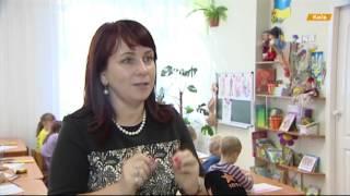 Инновационное обучение в украинских детсадах