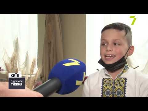 Новости 7 канал Одесса: У Києві відзначили Калиту