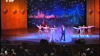 Download София РОТАРУ День милиции 1997 Mp3 and Videos