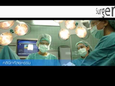 โรงพยาบาลเปาโล เมโมเรียล พหลโยธิน
