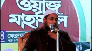 New Bangla Waz 2017 যুবকদের প্রতি বিপ্লবের আহবান Mufti Habibur Rahman Misbah Kuakata