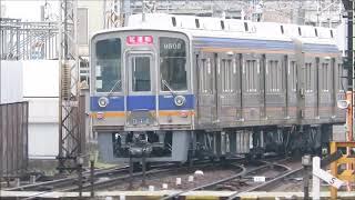 【南海9000系VVVF改造車】南海高野線 堺東~三国ケ丘間にて