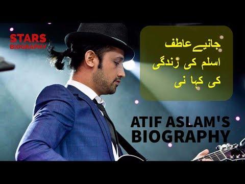 atif-aslam-biography-in-urdu\hindi/stars-biography