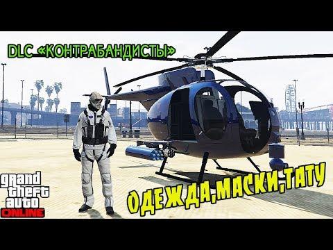 GTA- - Скачать GTA 4, GTA San Andreas, GTA Vice City