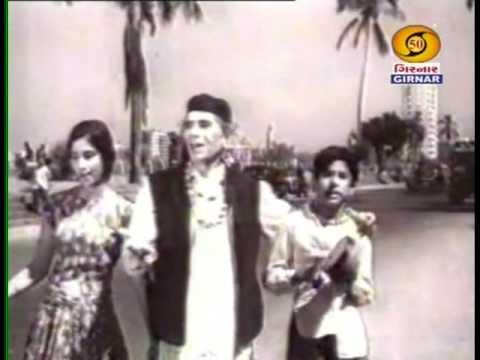 Sindhi Song Shal Hi Zamaano Kehinke Na Rulaaye  Master Chander, Movie Ladlli
