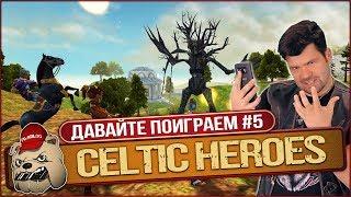 рыбалка и прощание с игрой Celtic Heroes  5  Стримы лучших андроид/iOS игр