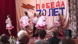 Народый танец