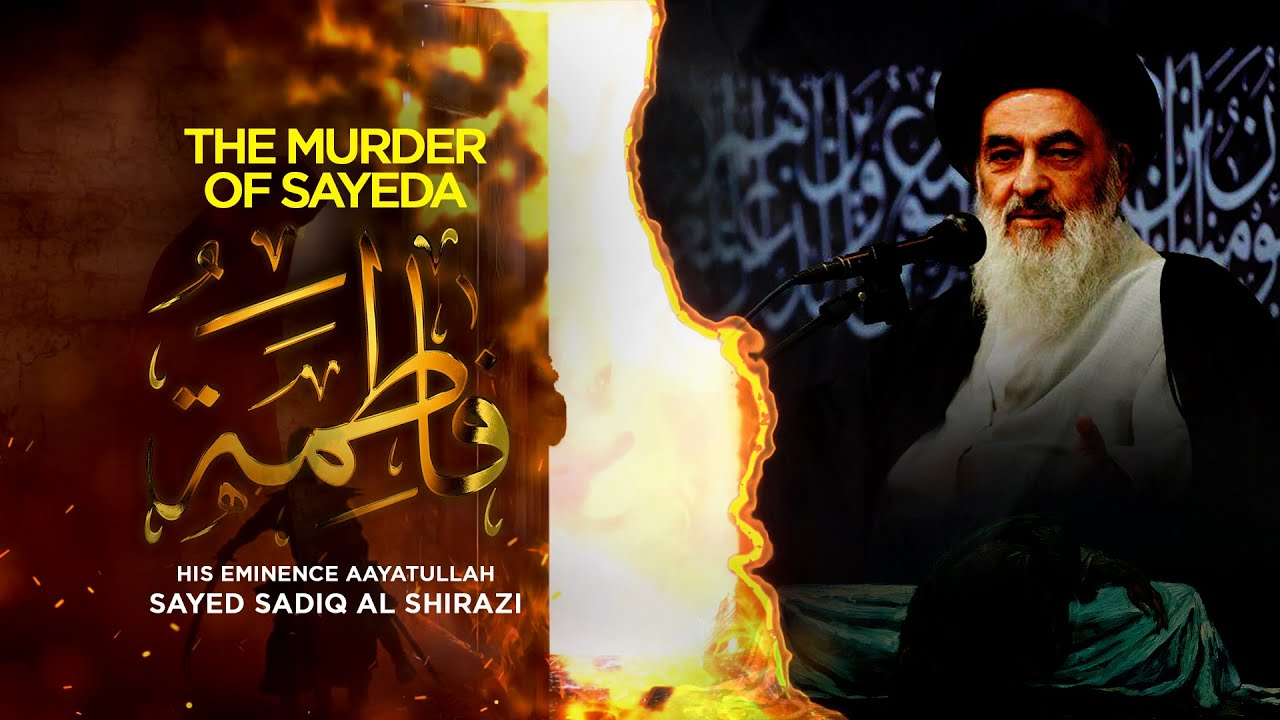 The murder of Sayeda Fatimah (pbuh) – His Eminence Aayatullah Sayed Sadiq Al Shirazi