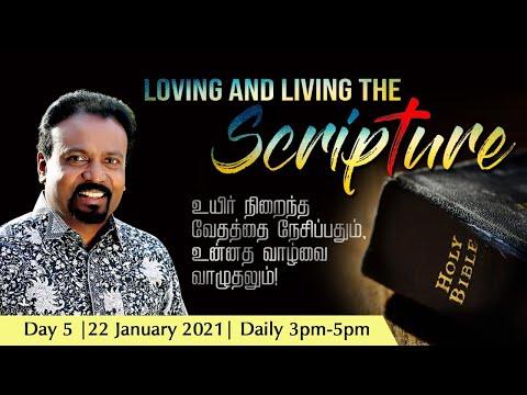 🔴 தமிழ் LIVE | DAY 5 | LOVING AND LIVING THE SCRIPTURES! | 22nd Jan 2021 | Rev. Kalyan