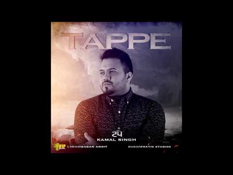 Kamal Singh - Tappe **Official Audio** | Latest Punjabi Songs 2016