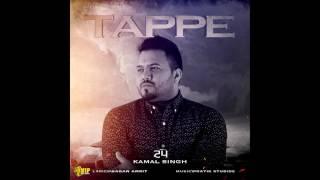 Kamal Singh - Tappe **Official Audio** | Latest Punjabi Songs 2016