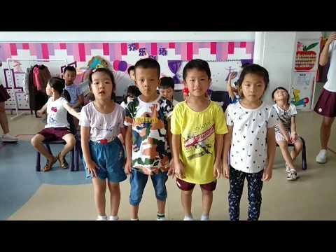 Warm Up Activity. Chinese Kindergarten.