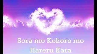 Aqours - Sora mo Kokoro mo Hareru Kara off vocal