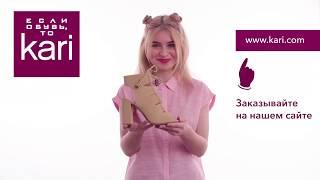Обзор женских босоножек 01806220