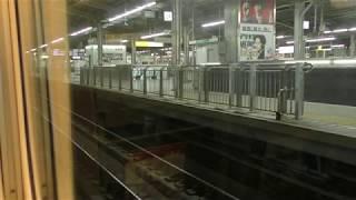 N700系新幹線 G20編成 のぞみ204号 東京行き 新大阪駅から京都駅間