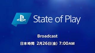 [日本語] State of Play   2021/2/26   PlayStation