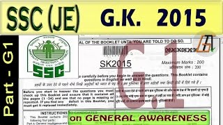 ssc je gk question answer from previous year paper part 1 in english hindi ssc preparation 2016