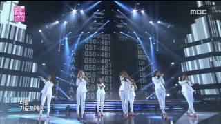 Video 141207 SNSD - Mr Mr+Gee+Arirang @ Korean Music Wave in Beijing 2014 download MP3, 3GP, MP4, WEBM, AVI, FLV November 2017