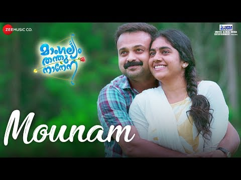 mounam- -mangalyam-thanthunanena- -kunchacko-boban-&-nimisha- -rajalakshmy-&-sooraj-santhosh